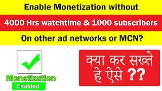 How to Monetize YouTube channel without 4000 hours Watch Time?? | Monetization Enable Without 4k hrs