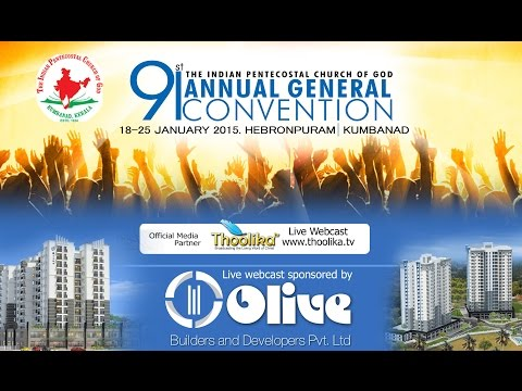 IPC 91st General Convention 2015, Day 5 Thursday Night