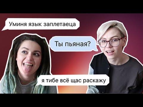 ПЕРЕПИСКА С ВИКОЙ КАРТЕР | ОХОТА НА ФЕЙКОВ