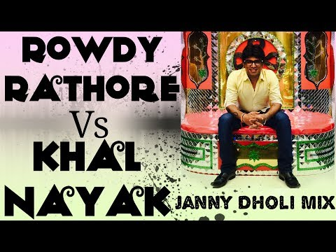 Rowdy Rathore VS KhalNayak Janny Dholi Dance Mix Instrumental