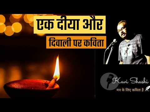 Hindi Poem On Social Issues  Delhi Poetry Festival-2 video