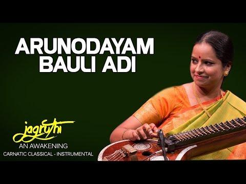 Arunodayam Bauli Adi - Jayanthi Kumaresh (Album: Jagruthi An Awakening)