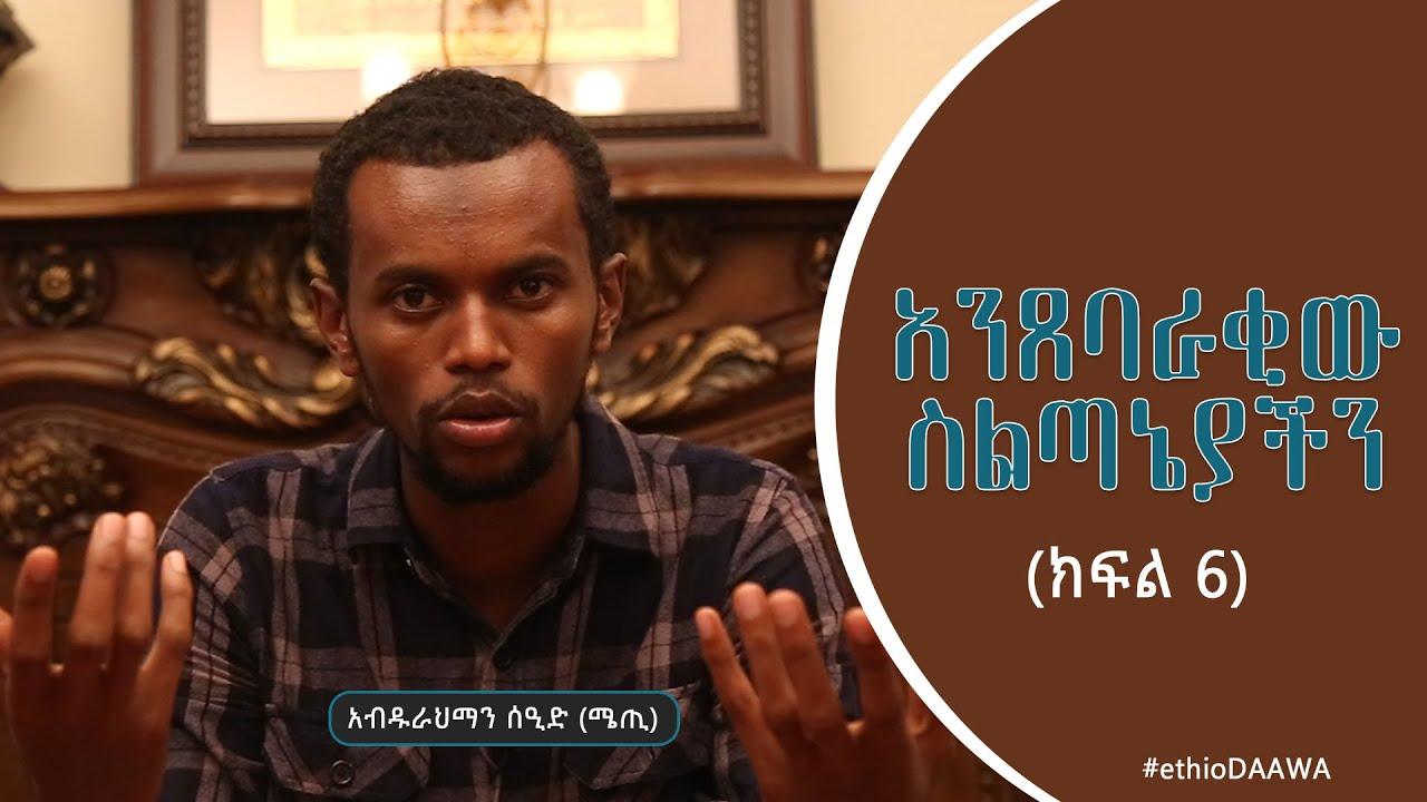 ABDUREHMAN METI P6 FB