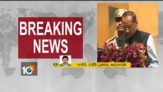 MP Kambampati Haribabu writes Letter to Union Minister Rajnath Singh