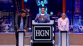 ????????????????????????????? | HOLLYWOOD GAME NIGHT THAILAND S.2 | 1 ?.?. 61