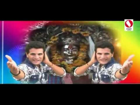 Jai Jaikar Maze Aai Maulicha - Sujeet Patil - Marathi Koligeet 2014 video