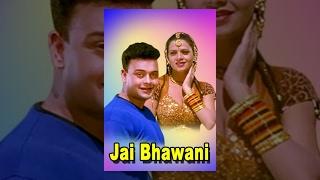 Jai Bhawani Hindi Movie