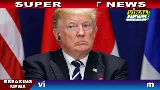21 Feb, International Top 5 News, दुनिया की 5 बड़ी खबरें : Viral News Live