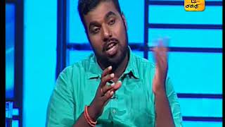 Ethiroli Shakthi TV 21st January 2018