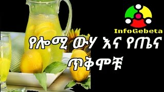 Lemon water and it's benefit for healthy life