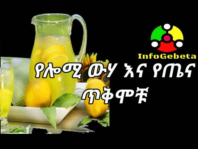 Ethiopia: Lemon water and it's benefit