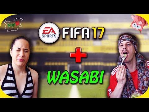 FIFA17 + УАСАБИ (ЛЮТА БИТКА)