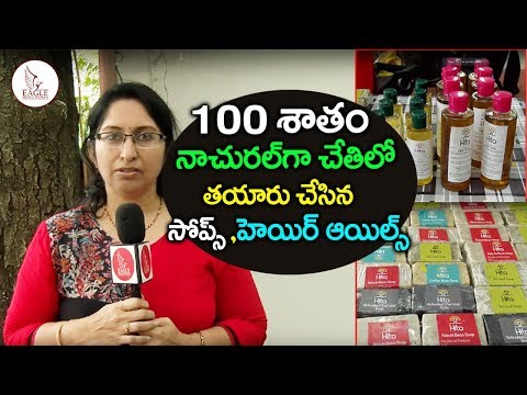 Best Hand Made Natural Products Under Rs 100 | Organic Bath Soaps & Hair Oils | Eagle Media Works