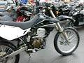 KAWASAKI  カワサキ KLX250 2006' オフローダー バイク買取MCG福岡