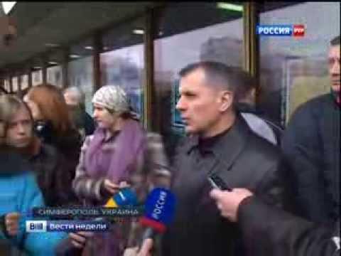"RTR Planeta 3 - НОВОСТИ 23.02.2014 ""УКРАИНА, КРЫМ"""