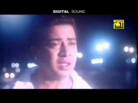 Bangla New Movie Song By Shakib Khan video