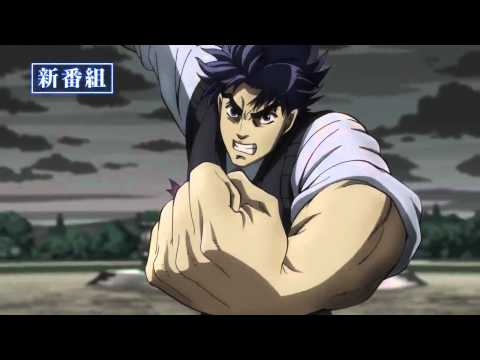 JoJo`s Bizarre Adventure Anime Trailer #3