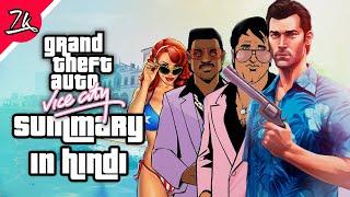 GTA Vice City Storyline in Hindi
