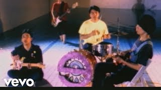Watch Eraserheads With A Smile video