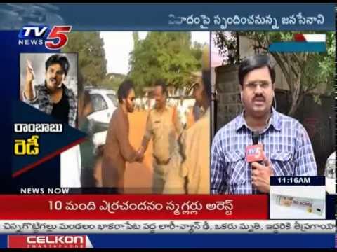 Pawan Kalyan Press Meet on Cash For Votes,Phone Tapping Today : TV5 News Photo Image Pic