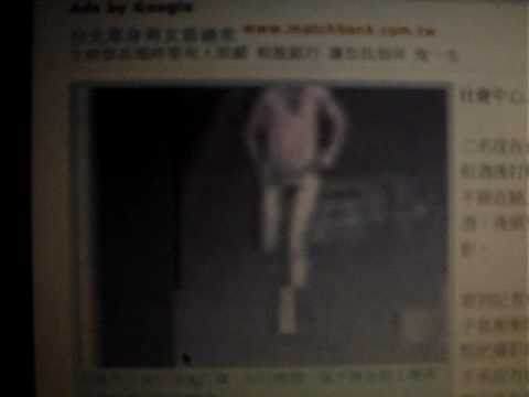 Taiwan media coverage of naked foreigners running down the street to buy fags, beer