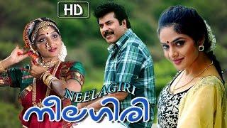 Download Neelagiri mammmootty full Movie 2016 New Releases | mammootty romantic Malayalam Movies 2016 3Gp Mp4