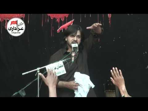Zakir Syed Haider  Rizvi | 4 Ramzan 2018 | Markazi Imambargah Hussainia BureWala |