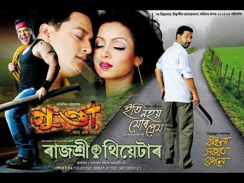 Rajashree Theatre 2014-15 video