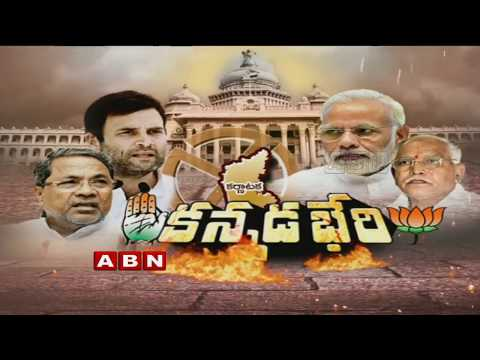 IT Raids On Sirsi Congress Candidate's House | Karnataka Assembly Elections 2018 | ABN Telugu