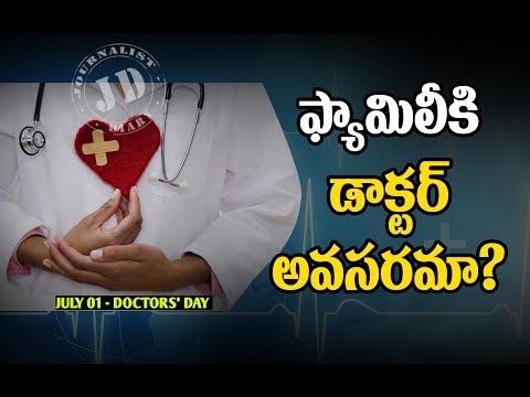 Dr. D Nageswar Reddy, Happy Doctors Day, gastro enterologist