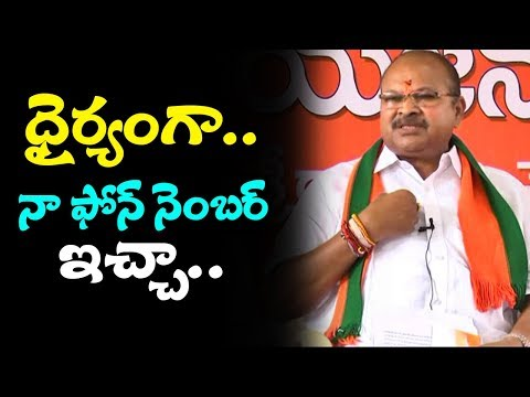 AP BJP Chief Kanna Lakshmi Narayana About Farmer Issues | AP Political News | Mana Aksharam