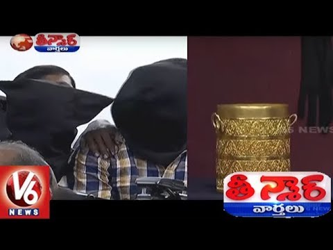 Hyderabad City Police Chases Nizam's Museum Robbery Case | Teenmaar News | V6 News