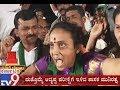 Gadduge Guddata Congress Muniratna Fight With JDS Ramachandra In RR Nagar Constituency mp3