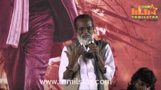 Ennama Katha Vudranunga Movie Audio Launch Part 2