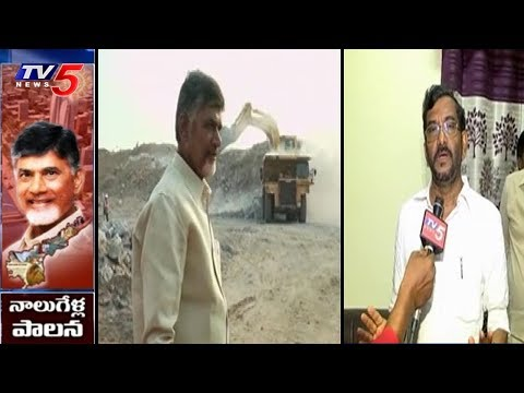 Minister Somireddy Chandramohan Reddy Over TDP Govt Development in Past 4 Years | TV5 News