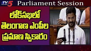 Telangana MPand#39;s Swearing in Ceremony in Lok Sabha | Hereand#39;s a List of Ministers