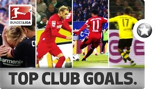 18 Clubs - 18 Goals – The Best Goal From Every Bundesliga Club So Far in 2016/17