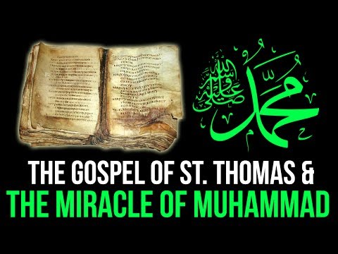 The Gospel of St. Thomas & The Miracle of Muhammad (pbuh) ~ Dr. Yasir Qadhi