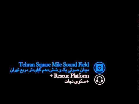 Bijan Moosavi - Tehran Square Mile Sound Field + Rescue Platform