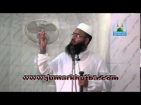 Jumu'ah Khutbah: Shirker Porinam Ebong Byapokota by Mujaffor bin Muhsin