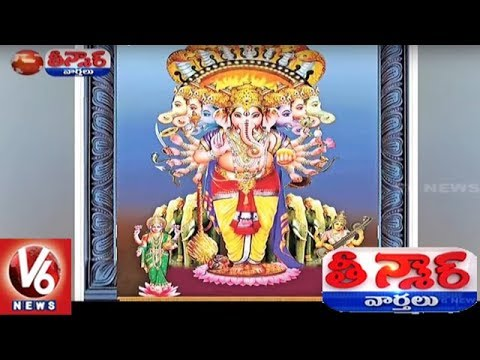 Khairatabad Ganesh 2018 Idol Design Released | Ganesh Utsav Committee | Teenmaar News