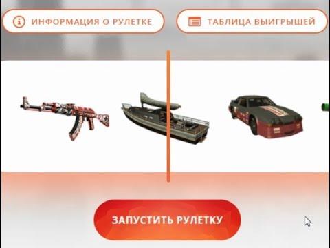 #31 Diamond RP Trilliant | РУЛЕТКА НА 1800 РУБЛЕЙ + КАЗИНО