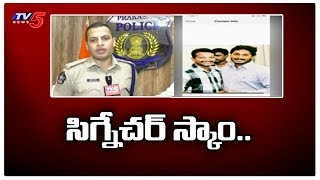 TV5 Effect : Police Started Investigation on Minister Balineni letters misused Case