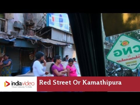 Red Street Or Kamathipura, Mumbai video