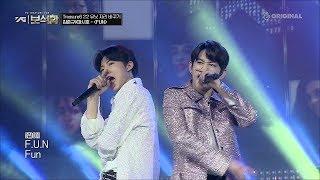 YG보석함 - 김준규 X 마시호 'Fun'
