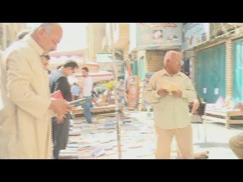 Baghdad street market still going strong
