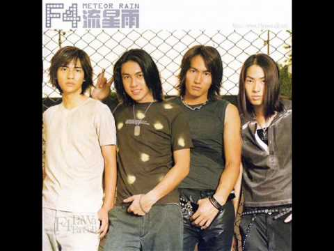 F4 - Here We Are