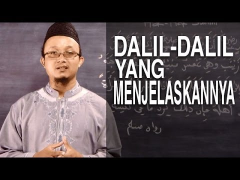 Serial Fikih Keluarga (41): Dalil Yang Menjelaskannya - Ustadz Aris Munandar