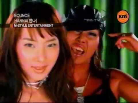 [MV HQ 480p] 한나(HANNA) ─ BOUNCE (feat. 미료)
