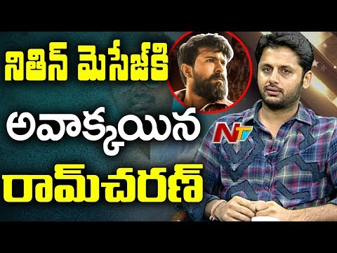 Nithiin Comments On Rangasthalam Movie & Ram Charan Performance || NTV